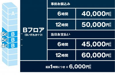 shinagawa_b 1