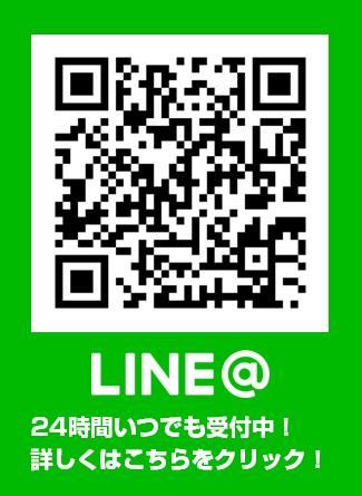 [PSD]LINE@_RGB4