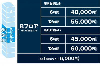 shinagawa_b2