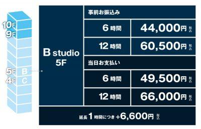 sinagawa_b